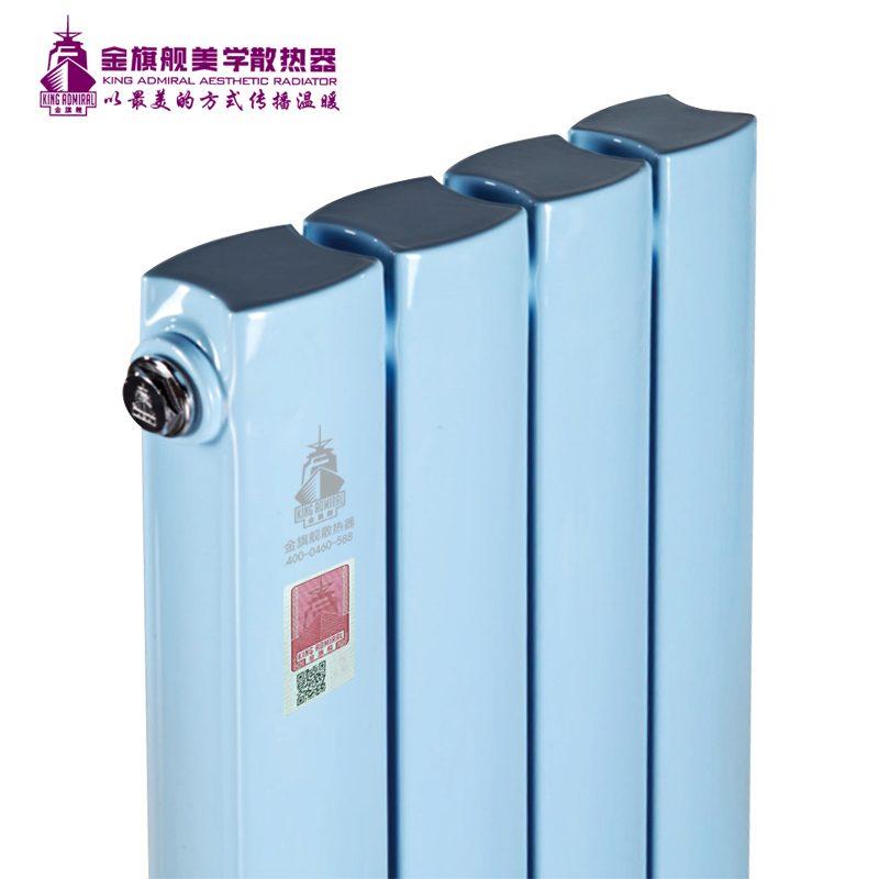 散热器保养