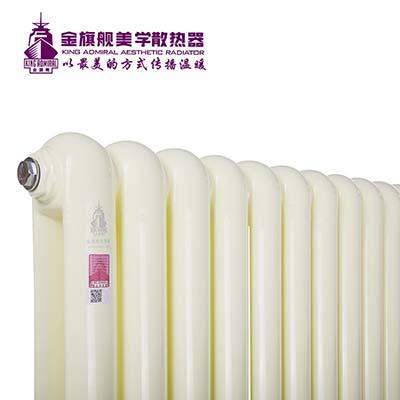 散热器品牌