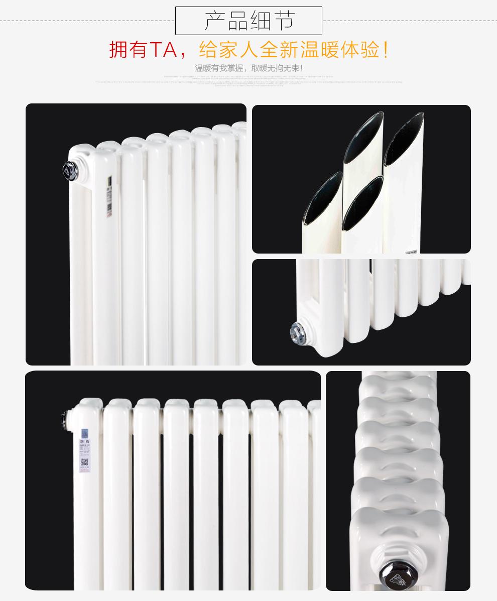 钢制散热器和钢管散热器