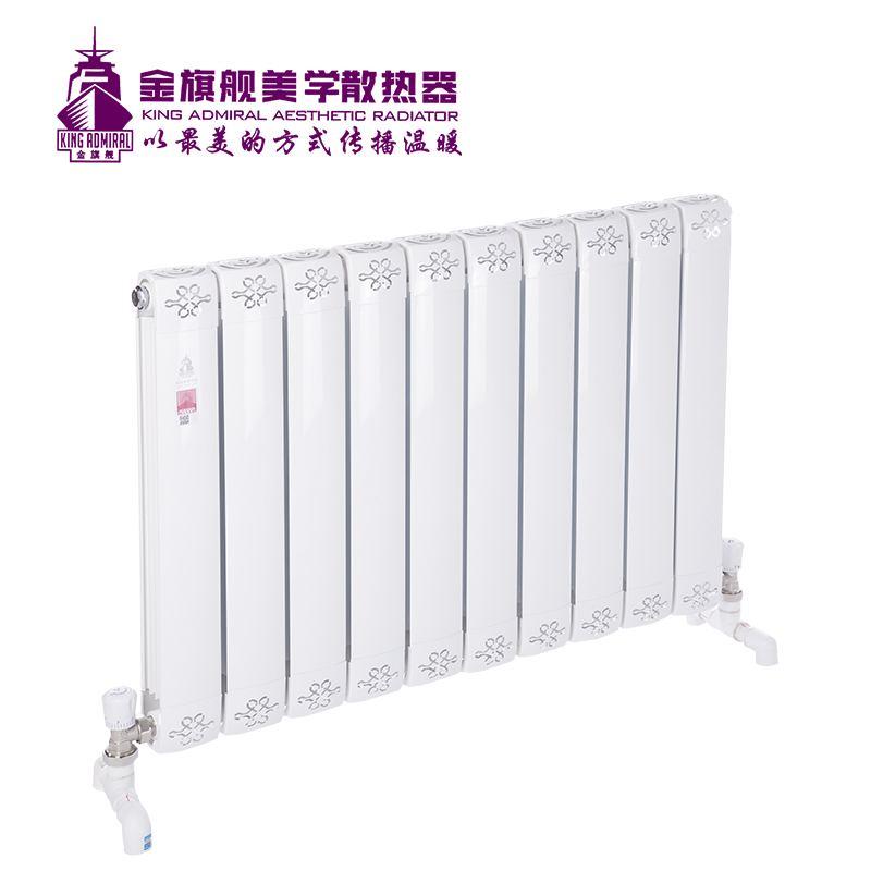 家用散热器十大品牌