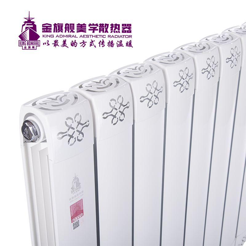 我喜欢散热器十大品牌