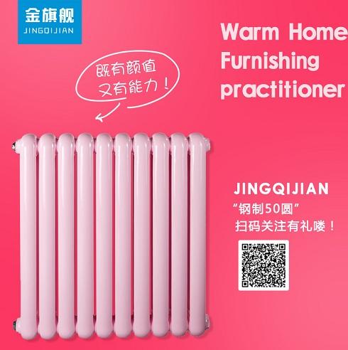 十大品牌暖气片厂家