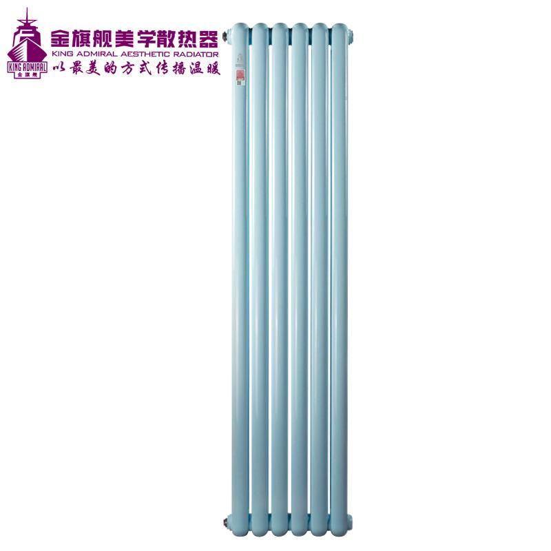 钢制散热器,铜铝复合散热器